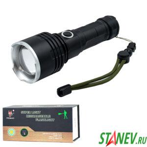 Ручной фонарь в металле FA-531-P70 ZOOM аккумуляторный 1-60